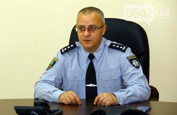 Женщины-полицейские из Донецкой области провели 10 дней в путешествии по Европе, фото-3
