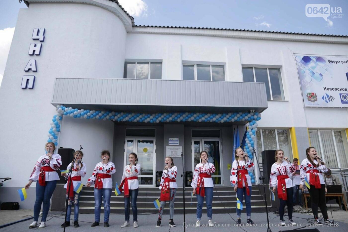 Жить по-европейски: на Луганщине открываются современные ЦПАУ (ФОТО), фото-1