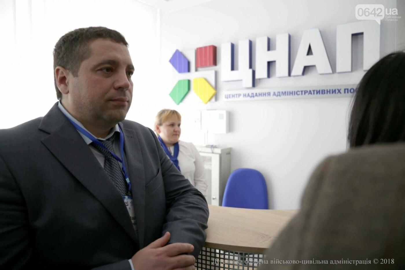 Жить по-европейски: на Луганщине открываются современные ЦПАУ (ФОТО), фото-3