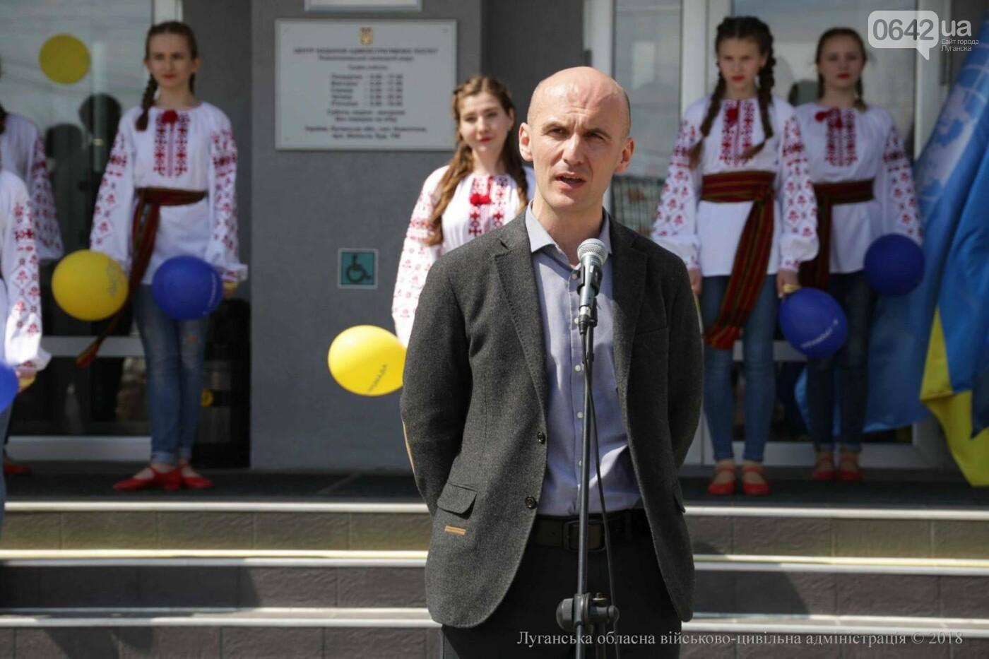 Жить по-европейски: на Луганщине открываются современные ЦПАУ (ФОТО), фото-5