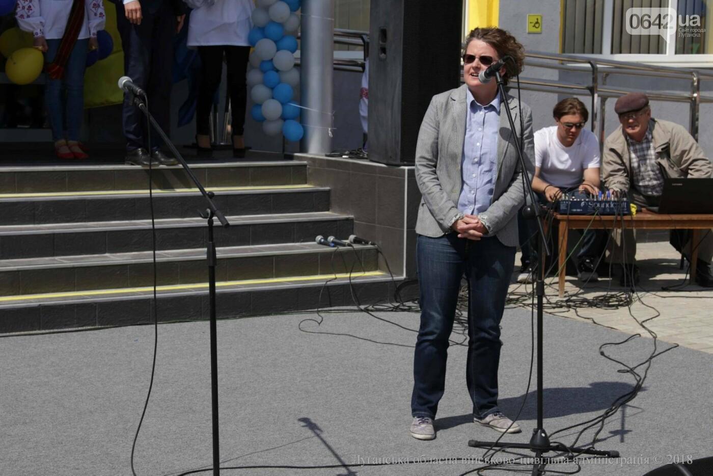 Жить по-европейски: на Луганщине открываются современные ЦПАУ (ФОТО), фото-4