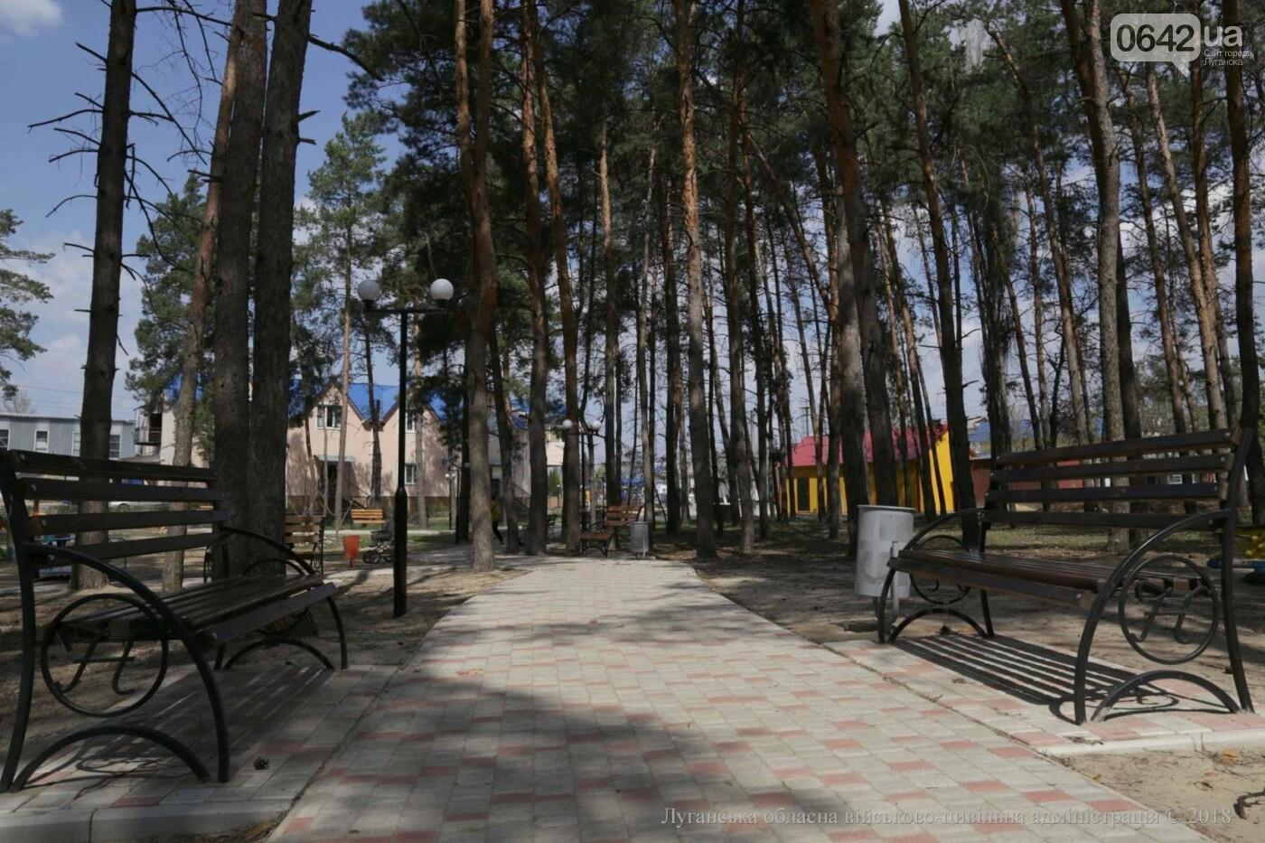 Жить по-европейски: на Луганщине открываются современные ЦПАУ (ФОТО), фото-7