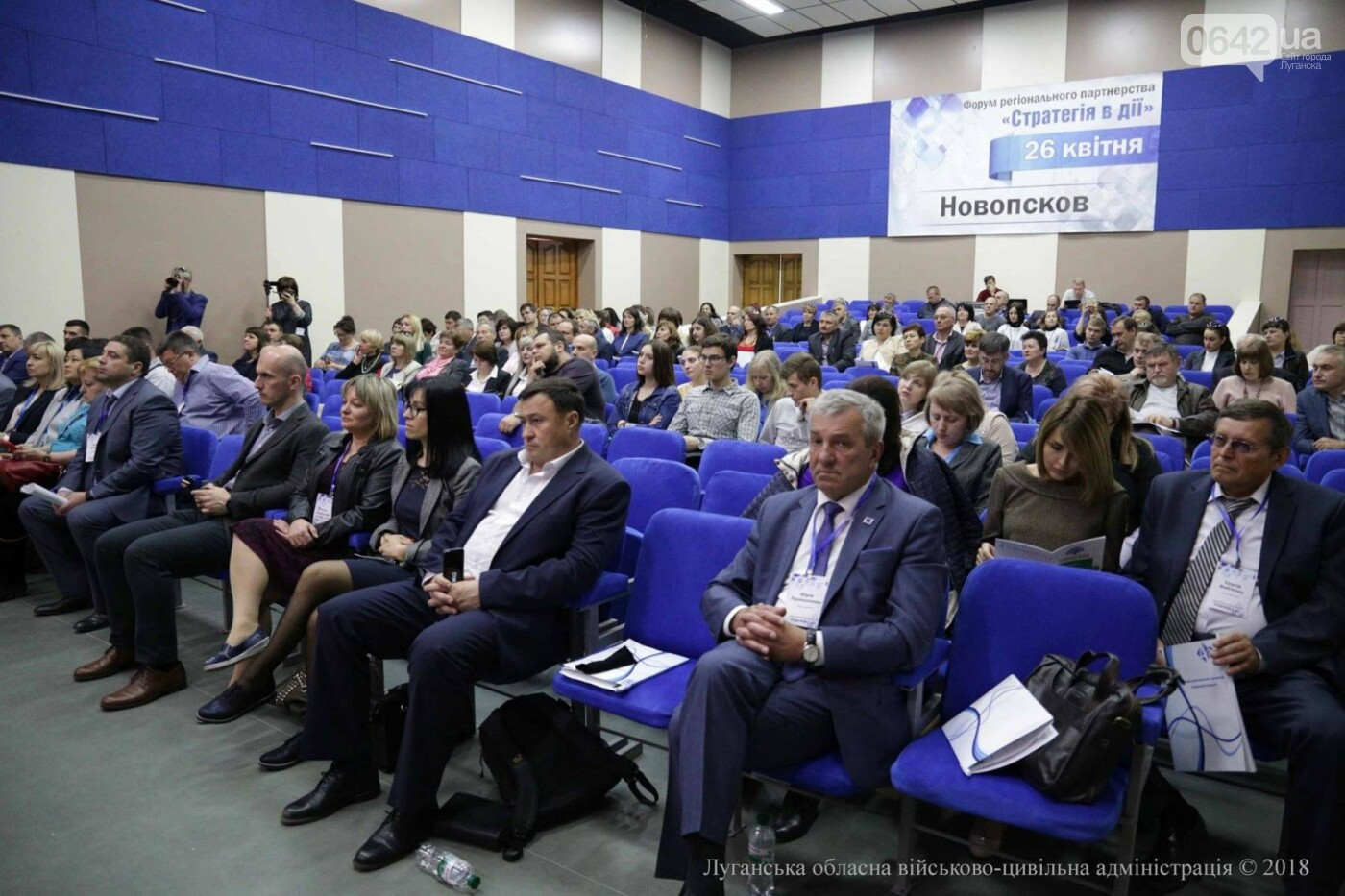 Жить по-европейски: на Луганщине открываются современные ЦПАУ (ФОТО), фото-10
