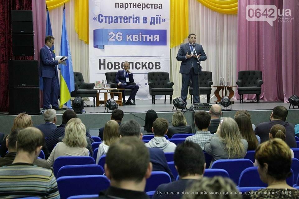 Жить по-европейски: на Луганщине открываются современные ЦПАУ (ФОТО), фото-9