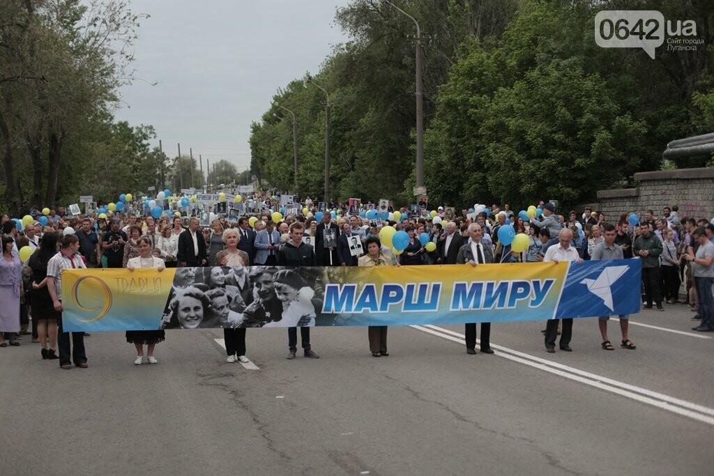 Вилкул поддержал Марш Мира в городах Украины, фото-7