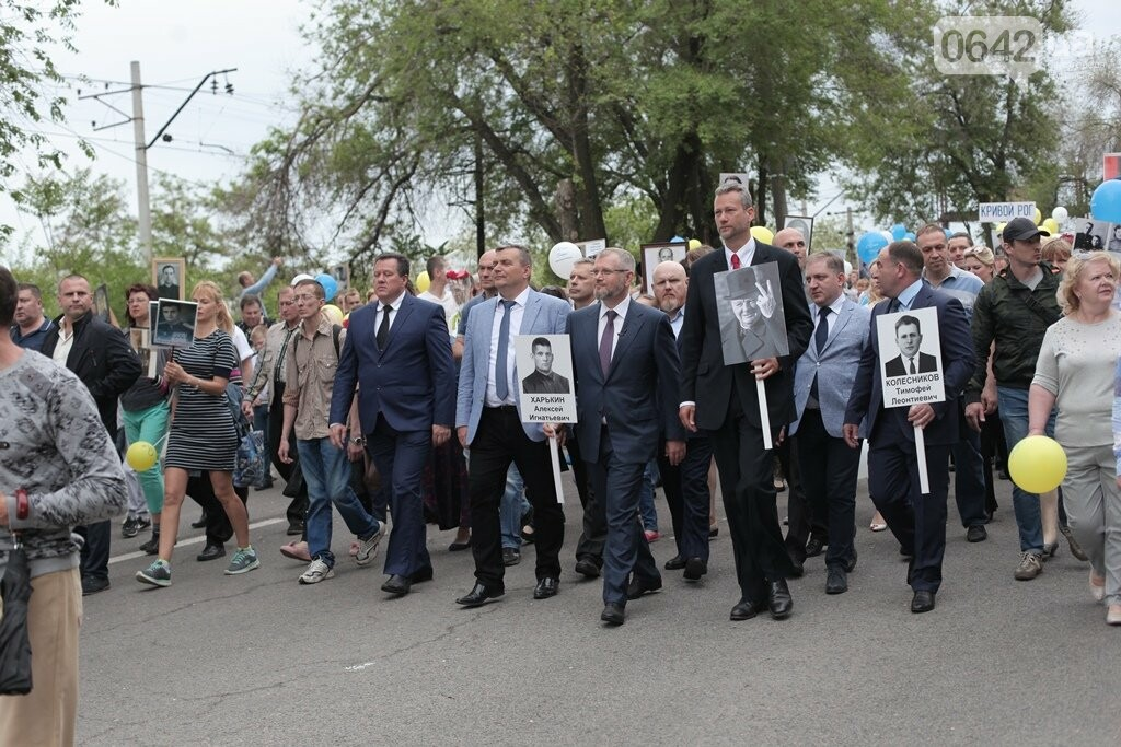 Вилкул поддержал Марш Мира в городах Украины, фото-6
