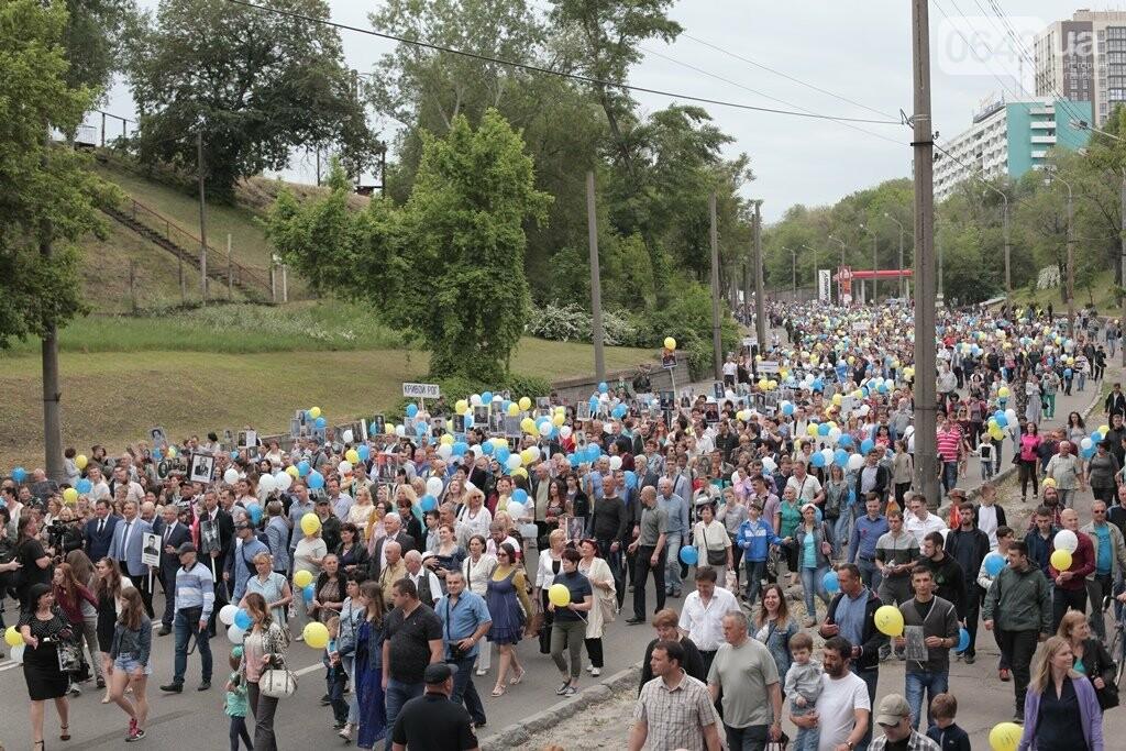 Вилкул поддержал Марш Мира в городах Украины, фото-10