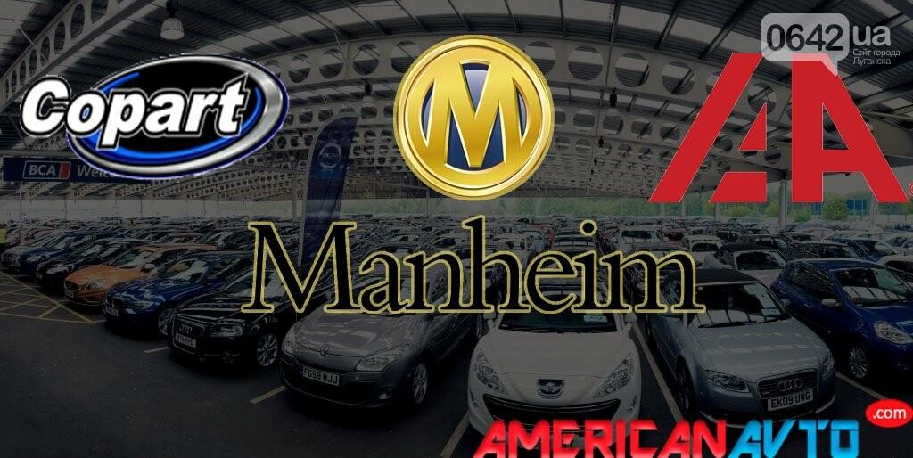 Аукционы авто в США. Лучшие американские аукционы битых авто из Америки, фото-1
