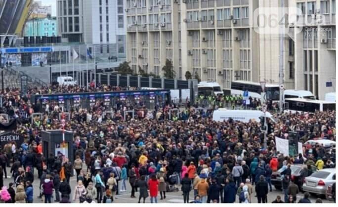 """На выступление Петра Порошенко на НСК """"Олимпийский"""" пришли несколько тысяч жителей столицы , фото-2"""