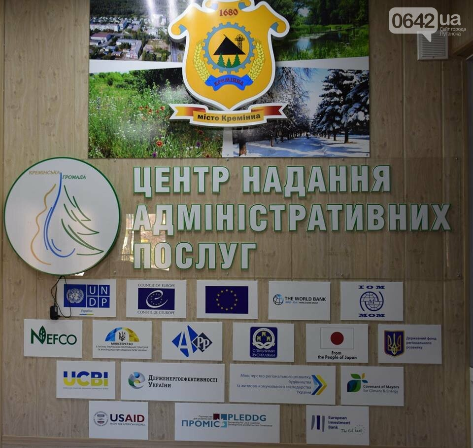 Феномен Кременной: Как меняется город на Луганщине с помощью европейских инвестиций, - ФОТО, фото-5