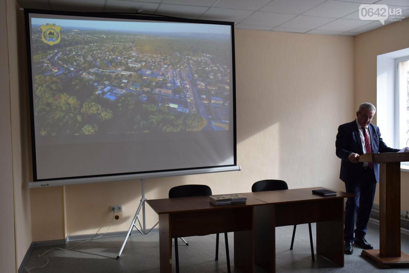 Феномен Кременной: Как меняется город на Луганщине с помощью европейских инвестиций, - ФОТО, фото-1