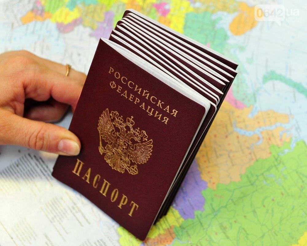 Почему российские паспорта для Донбасса - это угроза нового наступления РФ, - ФОТО, фото-3
