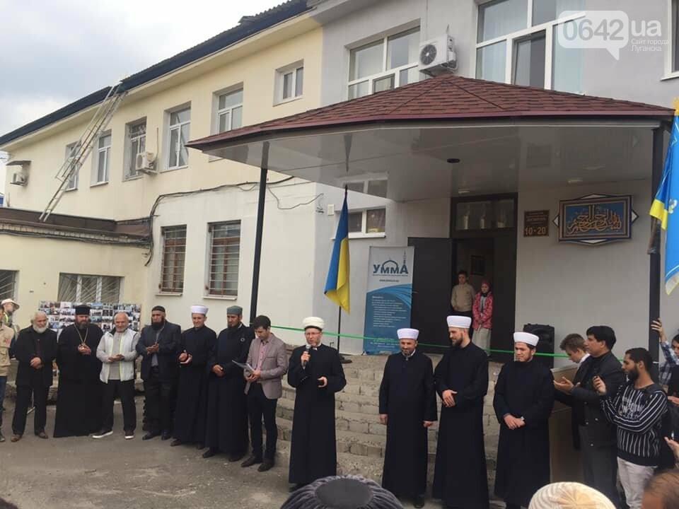 Центр мусульманской духовности появился на Луганщине., - ФОТО, фото-2