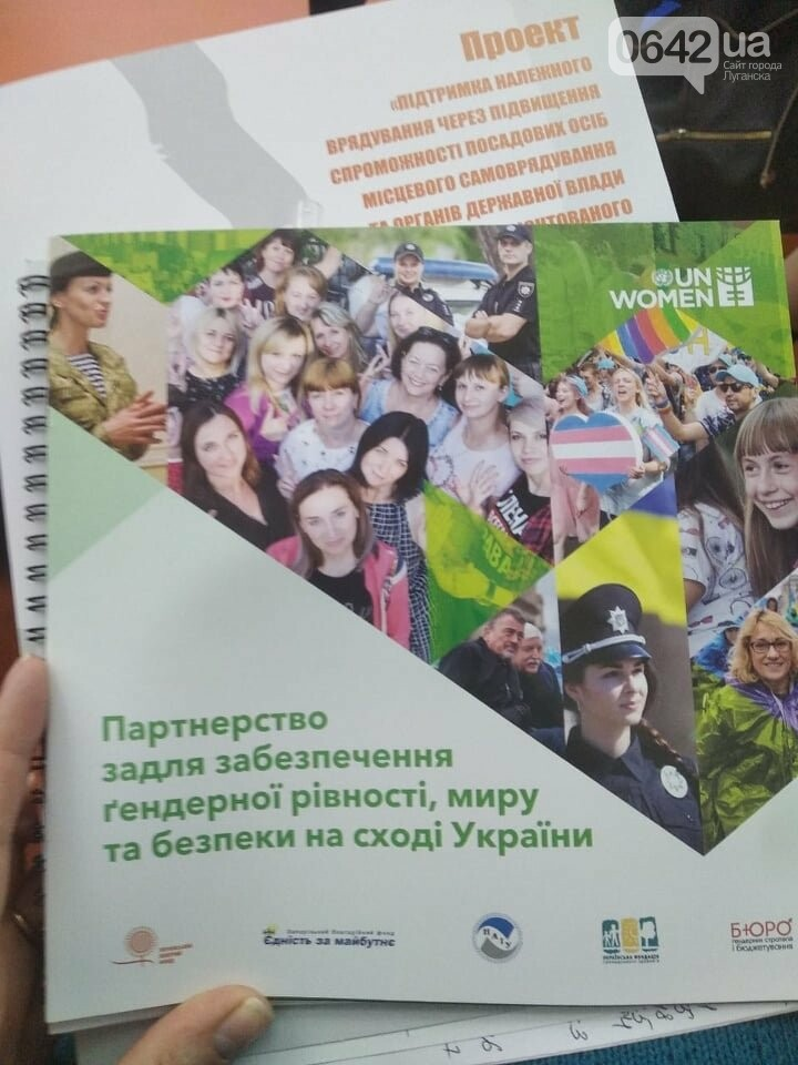Перемены — это мы: В громадах Луганщины появились мобилизаторки, фото-10
