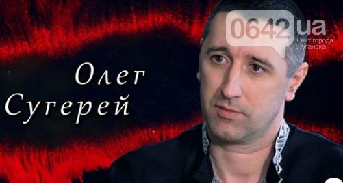 Бутусов назвал имена агентов СБУ, которые ликвидировали Гиви в Донецке, - ВИДЕО, фото-1