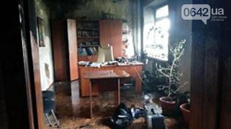 В оккупированном Стаханове в центральной больнице произошел пожар, - ФОТО, фото-1