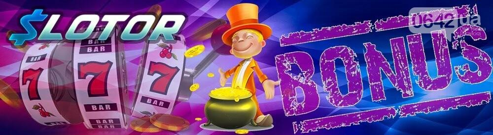Онлайн-казино Slotor - релевантные и доступные бонусы, фото-1