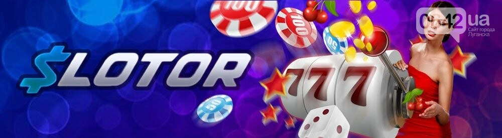 Онлайн-казино Slotor - релевантные и доступные бонусы, фото-2