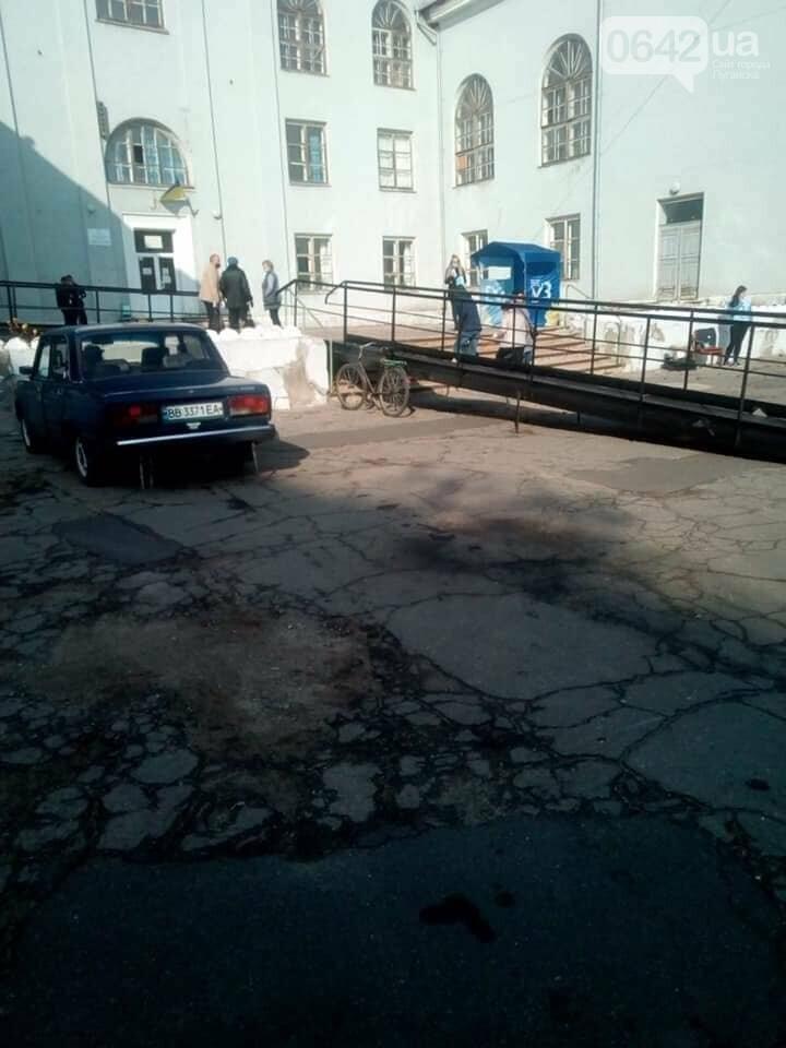 В Луганской области в день выборов продолжают рекламировать ОПЗЖ, - ФОТО , фото-2
