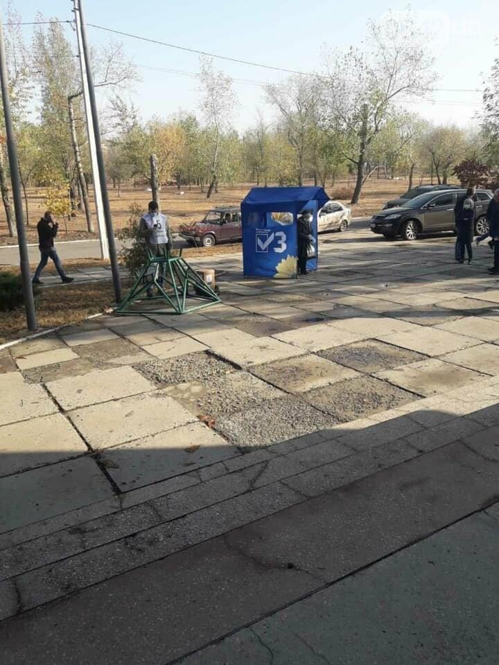 В Луганской области в день выборов продолжают рекламировать ОПЗЖ, - ФОТО , фото-3