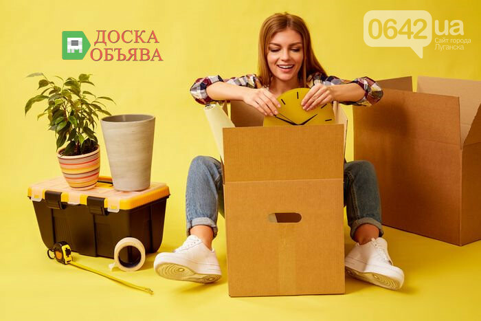 Популярные доски объявлений Украины, фото-1