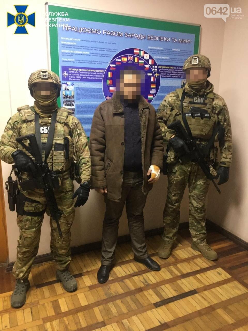 СБУ задержала командира диверсионной группы террористов «ЛНР» , - ФОТО, ВИДЕО, фото-1