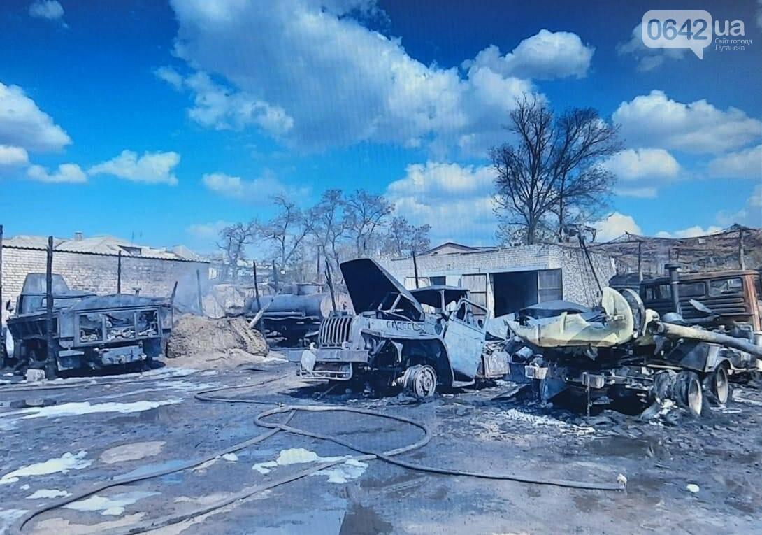 Горели четыре бензовоза: Известны подробности пожара в военной части на Луганщине, - ФОТО, фото-1