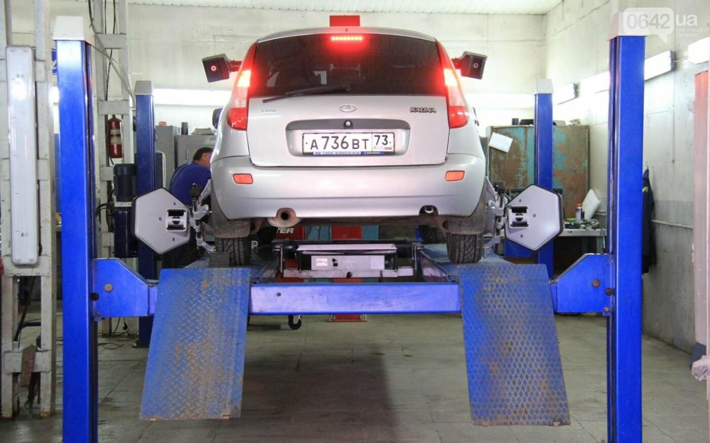 Регулировка развал-схождения автомобиля, фото-1
