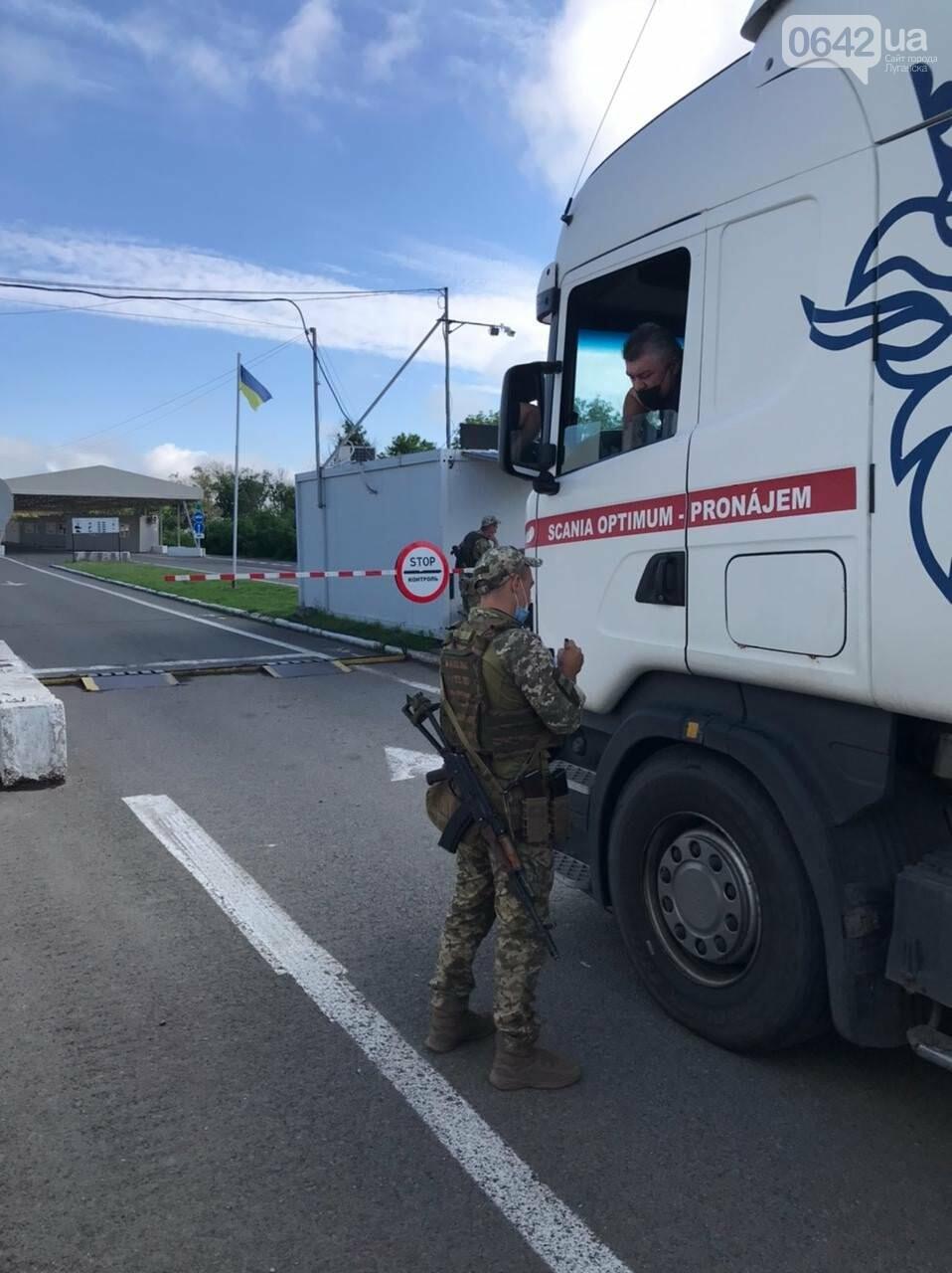"""На оккупированную часть Донецкой и Луганской областей через КПВВ """"Новотроицкое"""" доставлены еще около 12 тонн гуманитарного груза, - ФОТО, фото-1"""
