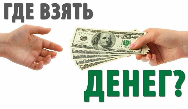 f38d97f958df Онлайн кредит наличными до 10 000 грн. за 20 минут, деньги на карту ...