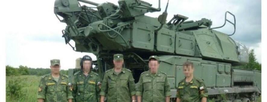 Британская разведка - Боинг рейса MH17 был сбит над Донбассом российским Буком