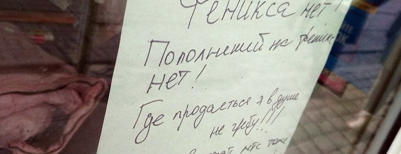 Казанский - Кольцо тотального контроля вокруг жителей ОРДЛО продолжает сужаться