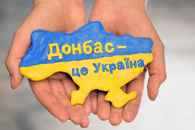 Переговоры по Донбассу требуют перезагрузки: член ТКГ назвала причину