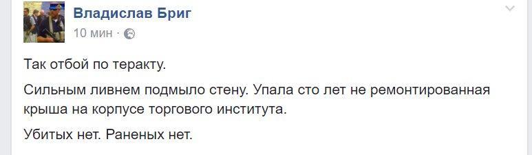 В центре Донецка обрушилось здание торгового института (ФОТО, ВИДЕО), фото-7