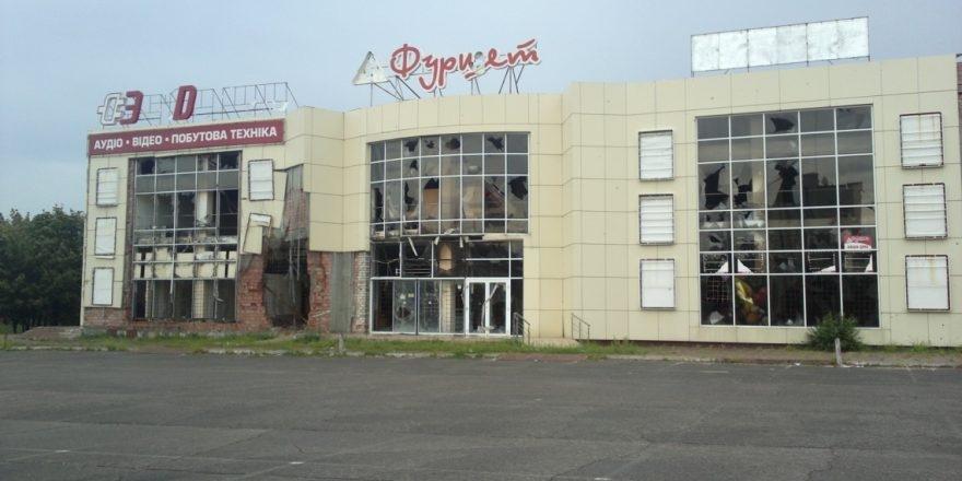 Луганск сегодня - опустошенный и родной (Фото), фото-7