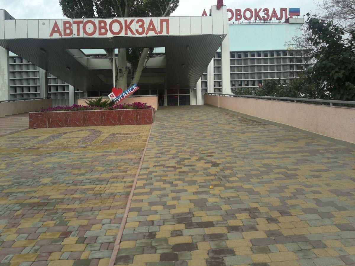 Луганск сегодня - опустошенный и родной (Фото), фото-2