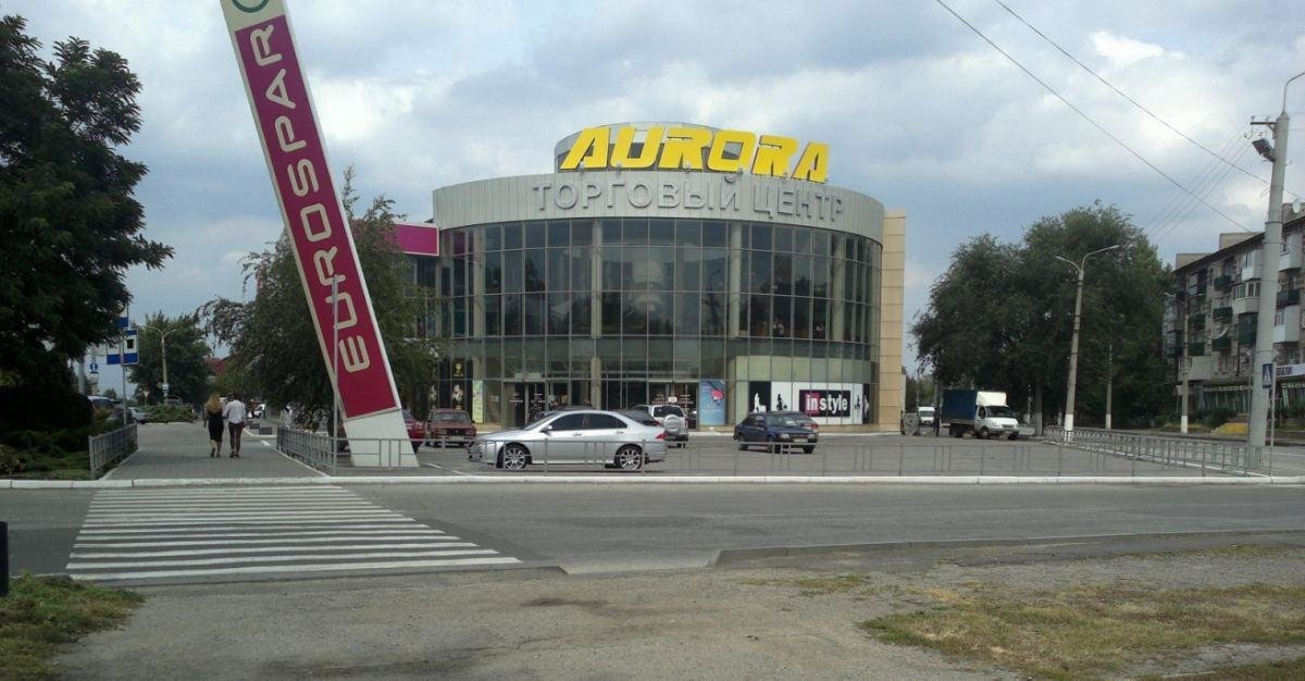 Луганск сегодня - опустошенный и родной (Фото), фото-8