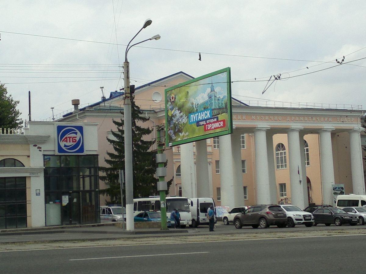 Луганск сегодня - опустошенный и родной (Фото), фото-11