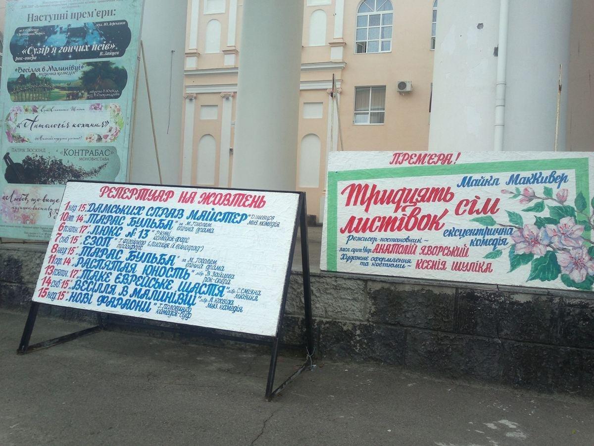 Луганск сегодня - опустошенный и родной (Фото), фото-12