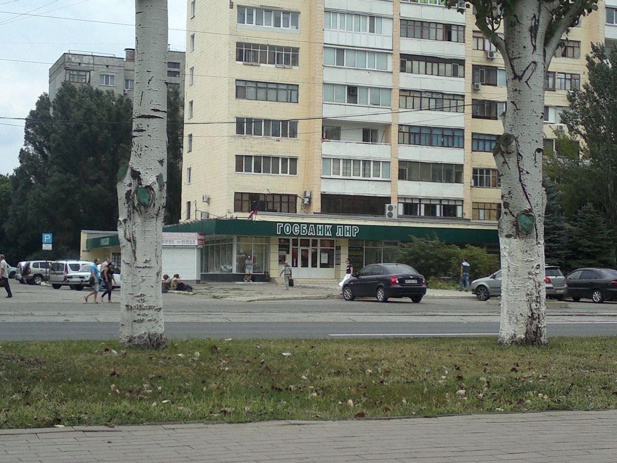 Луганск сегодня - опустошенный и родной (Фото), фото-16