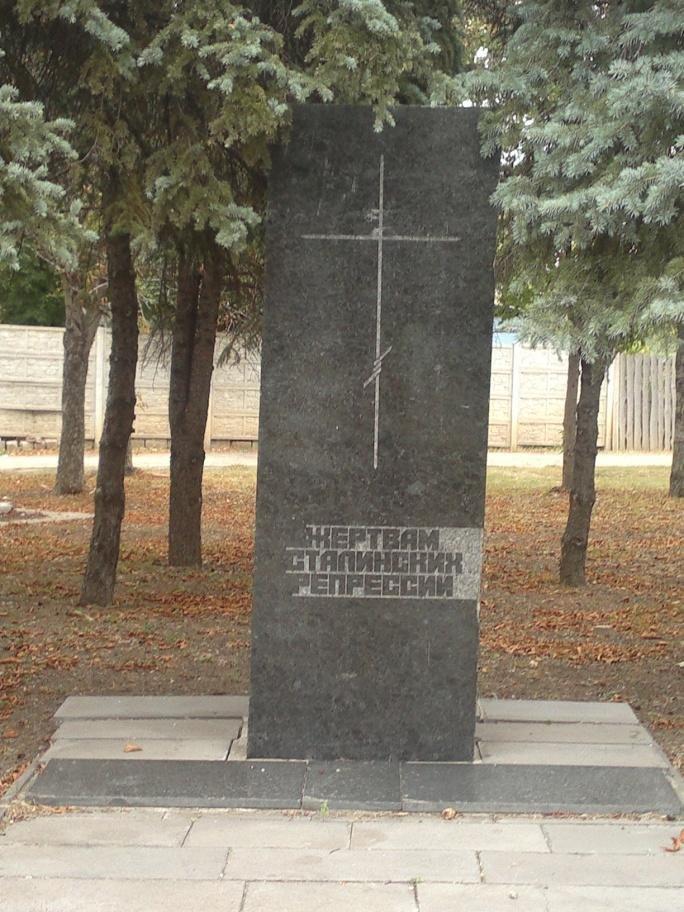Луганск сегодня - опустошенный и родной (Фото), фото-20