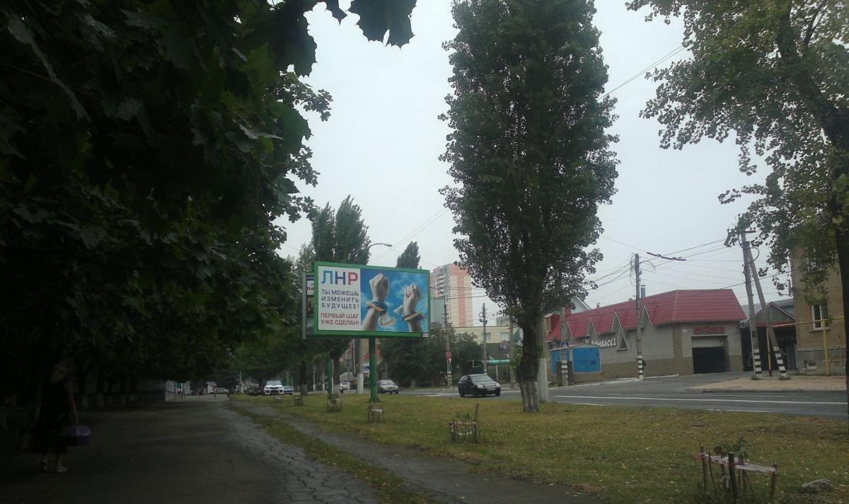 Луганск сегодня - опустошенный и родной (Фото), фото-17
