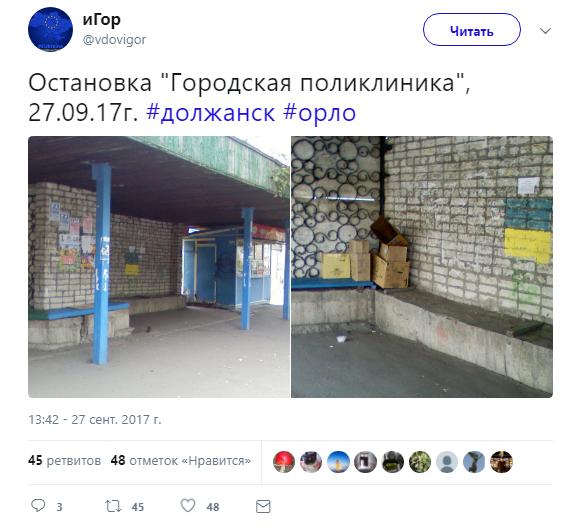 """В """"ЛНР"""" патриоты подняли флаг Украины (фото), фото-5"""