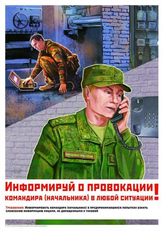 После МН-17 российским военнослужащим запретили делать селфи (ФОТОФАКТ), фото-8