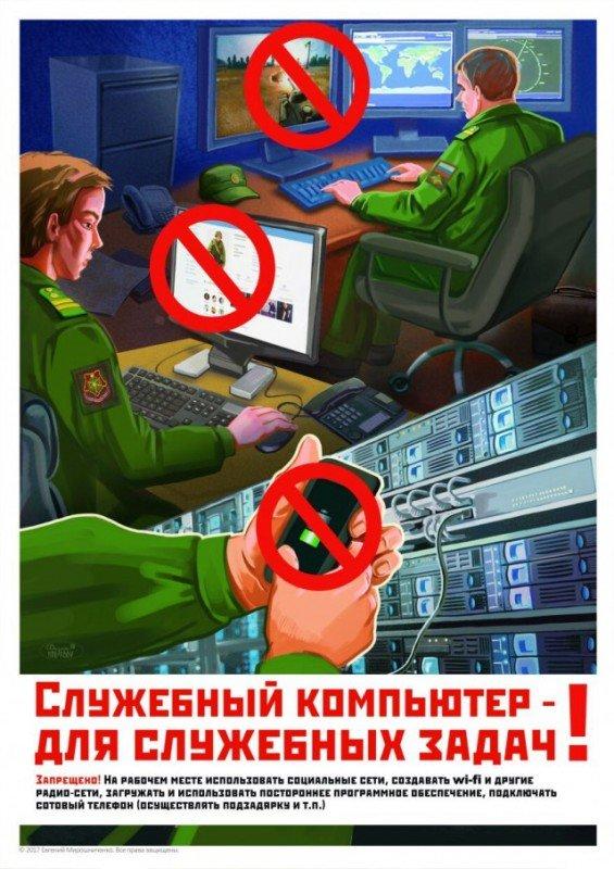 После МН-17 российским военнослужащим запретили делать селфи (ФОТОФАКТ), фото-5