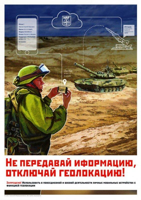 После МН-17 российским военнослужащим запретили делать селфи (ФОТОФАКТ), фото-2