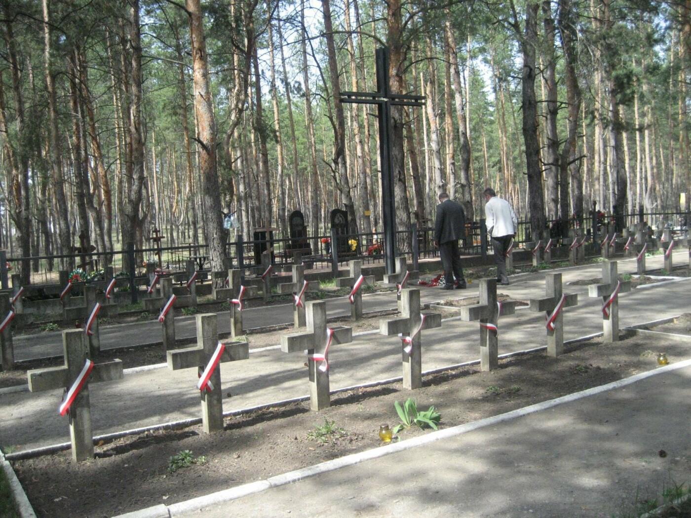 Что оценят туристы в Старобельске (ФОТО), фото-7