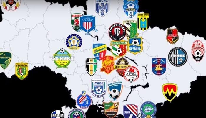 Футбольный уотергейт: 35 украинских клубов обвиняются в проведении договорных матчей, фото-1