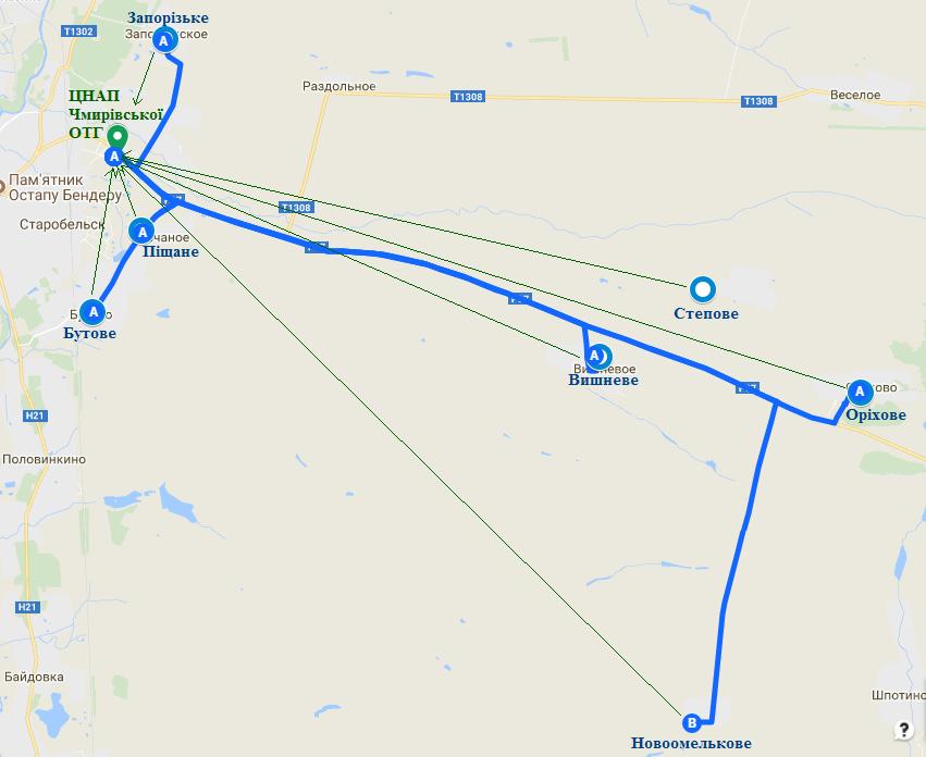 Поезжайте в Чмировку и посмотрите: ОТГ на Луганщине прирастают европейским сервисом (ФОТО), фото-11