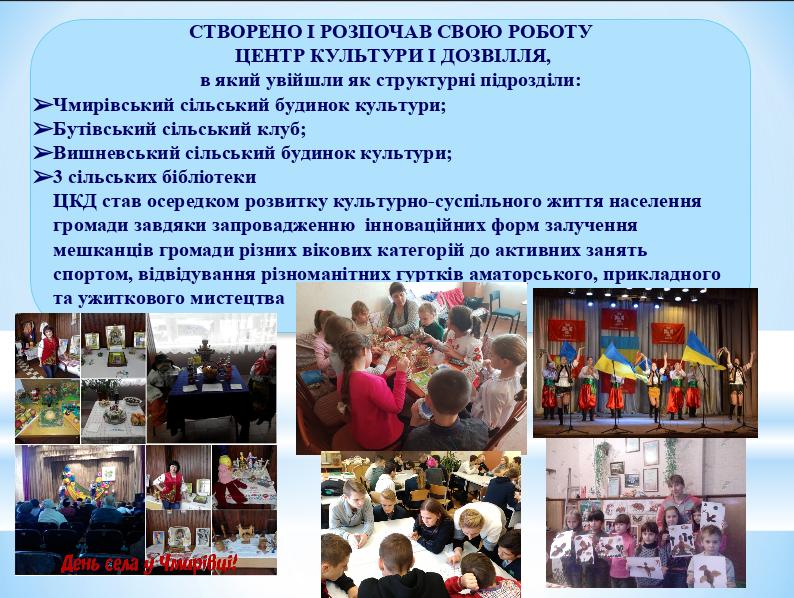 Поезжайте в Чмировку и посмотрите: ОТГ на Луганщине прирастают европейским сервисом (ФОТО), фото-1